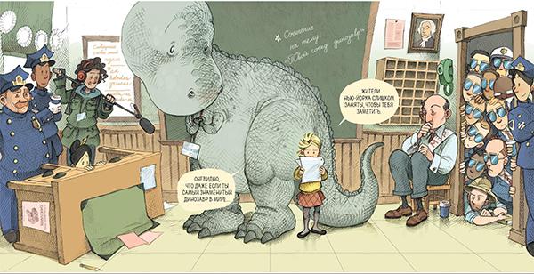 Наш «Боливар» — прекрасный комикс о невероятных повседневных чудесах