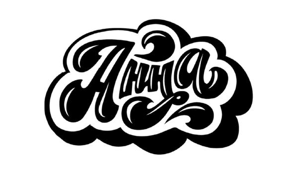 надписи в стиле 70-х