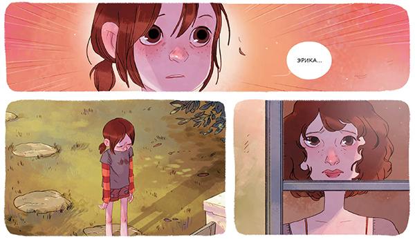 Комиксы помогают изучать эмоции.