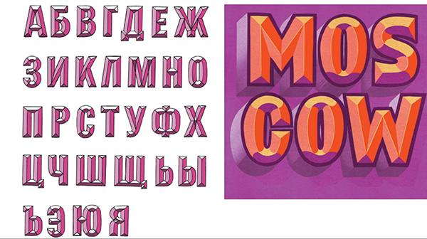 Анна делится знаниями о сочетании цветов и шрифтов и показывает несколько вариантов алфавитов, которые можно применять для необычных композиций.