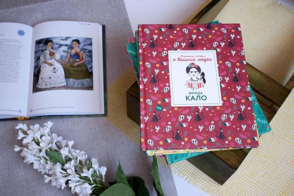 Фрида Кало — знаменитая мексиканская художница.