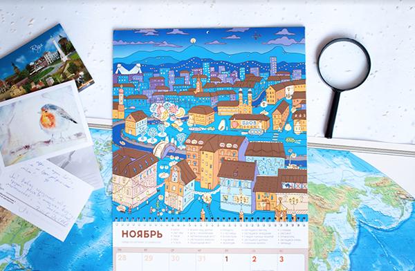 Календарь сделали Зина и Филипп Суровы, известные вам по познавательным детским книгам, в том числе «Находилки» и «Развивалки». Новый календарь создан по той же формуле, что и другие книги. Это развитие + веселье + красивые иллюстрации.