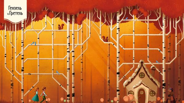 Сказки из коробки придумала и нарисовала венгерский графический дизайнер Анна Лэнг. Она создавала иллюстрации для Национального театра Будапешта, а в 2013 году выиграла приз на Венгерской биеннале с шекспировской плакатной серией.