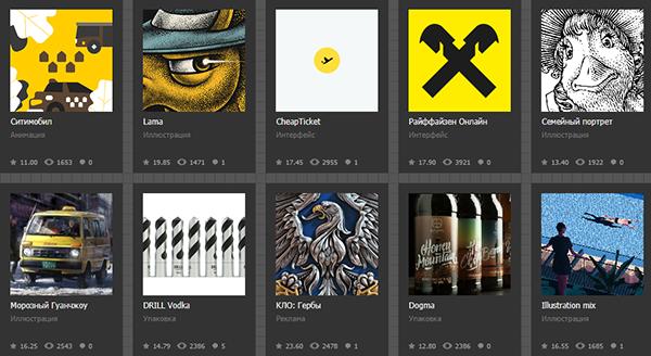 Проект посвящен графическому и рекламному дизайну, брендингу и креативу