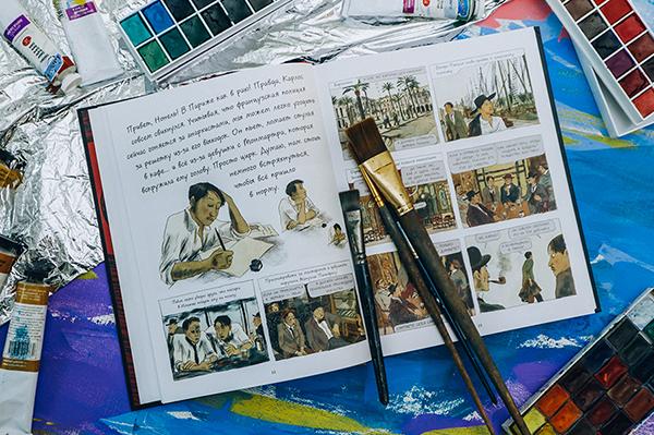 Загляните, например, в отличную книжку «Без ярлыков», где Морин Шике рассказывает о том, как стала СЕО модного дома Шанель