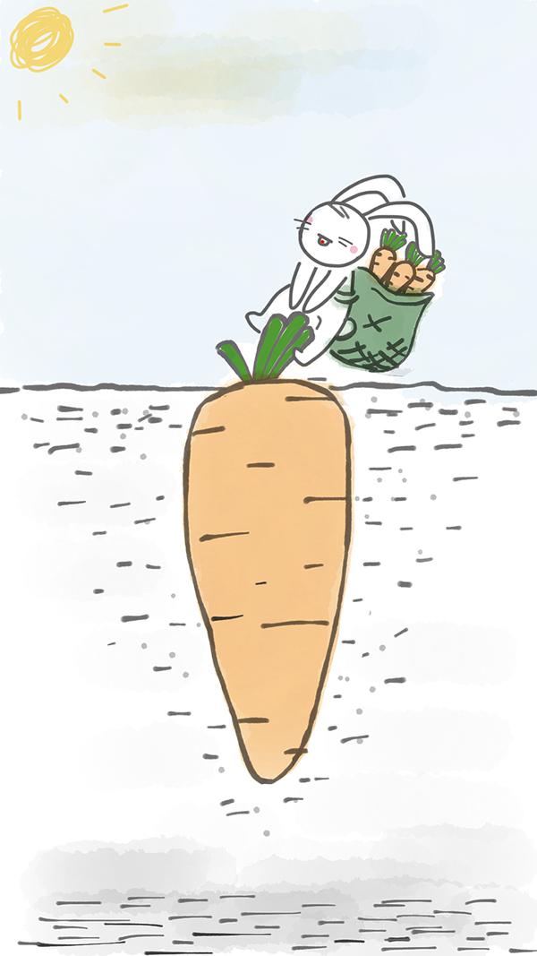 Найдите свою морковку