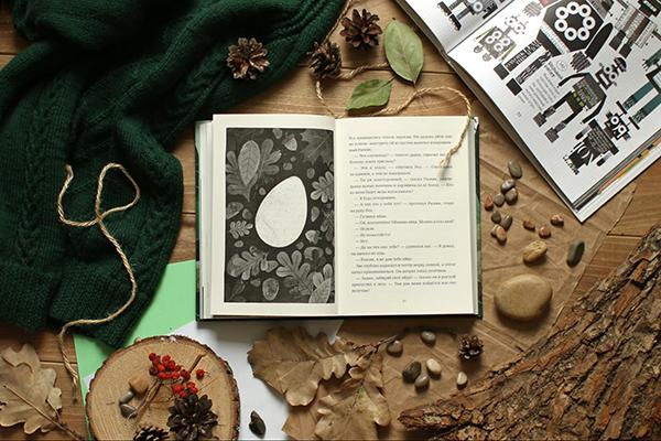 Книга получила массу наград, стала бестселлером по версии The New York Times и книгой года по версии Amazon.