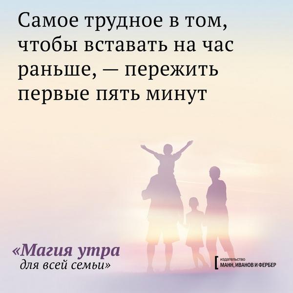 Открытки по книге «Магия утра для всей семьи»
