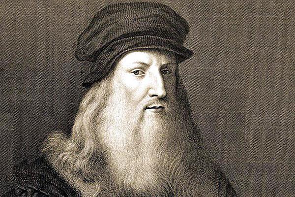 У Леонардо да Винчи было 116 книг
