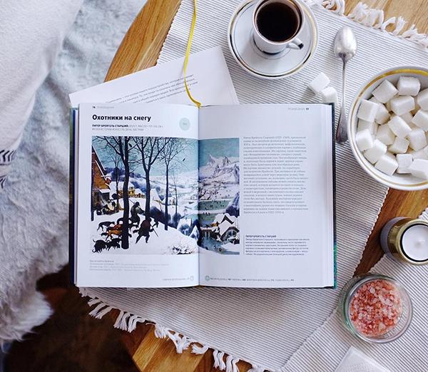 Содержание книги позволяет кому угодно, студенту или любителю искусства, легко перемещаться по ключевым периодам, художникам и стилям