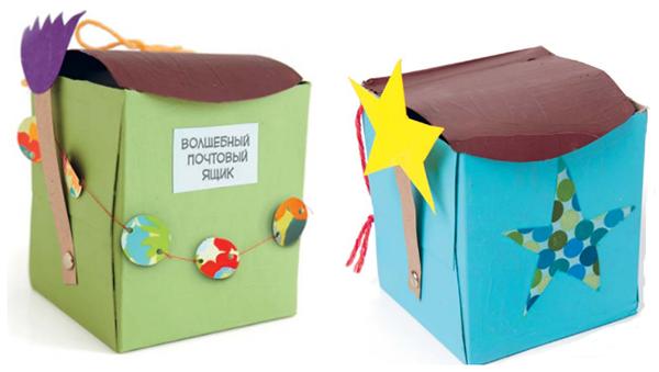 Этот чудесный почтовый ящик принимает волшебные послания.