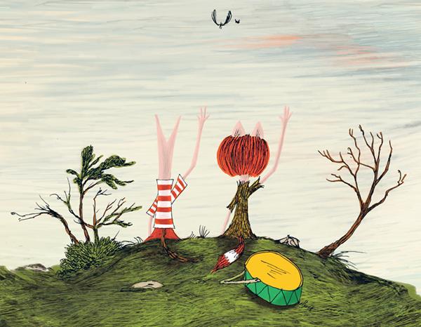 Из книги «Куда улетают листья»