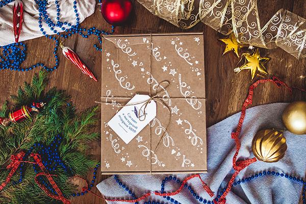 И знаете, для кого этот подарок будет идеальным? Для вас ;)