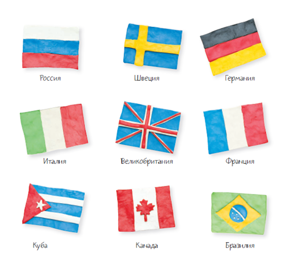 Пластилиновые флаги