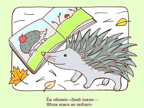 Серия «Две веселых строчки» — это книги для совместного чтения вместе с ребенком.