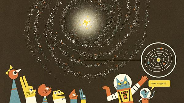 Все звёзды, которые видны нам с Земли, входят в состав больших групп