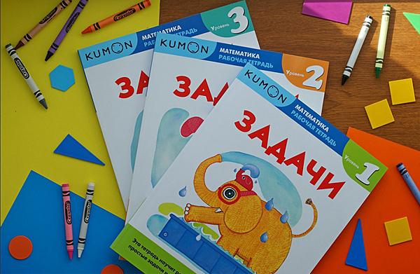 В пособиях «Задачи» ребёнку предстоить решать текстовые задачи и развивать математические навыки.