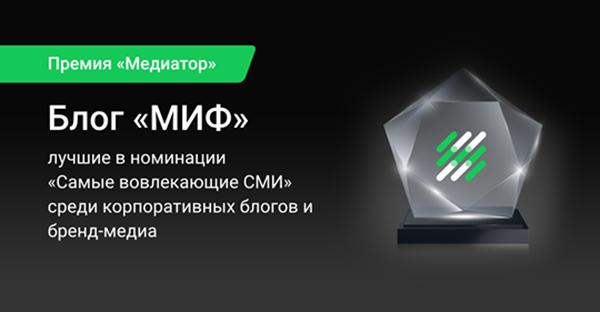 Победители в первой номинации определяются по средней продолжительности времени