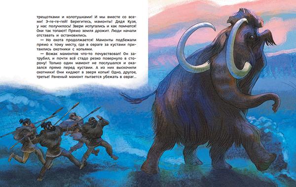 Теперь мамонтов на Земле нет, а когда-то они ходили целыми стадами.