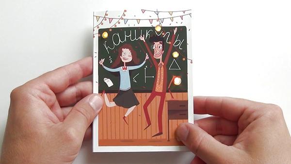 Светодиодные открытки