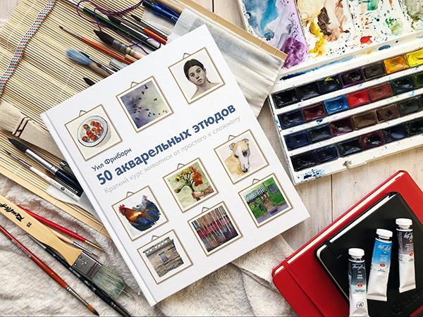 Пошаговые мастер-классы — лучший способ создать картину любой сложности. И полюбить живопись всей душой.
