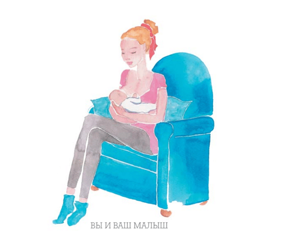 Как рассказывают авторы книги «Я буду мамой» Кьяра Хант и Марина Фогль, начиная примерно с 20-й недели беременности у женщины вырабатываться сладковатая, густая вязкая жидкость, предшествующая появлению грудного молока.