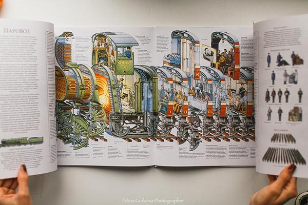 Легендарная книга иллюстратора Стивена Бисти.