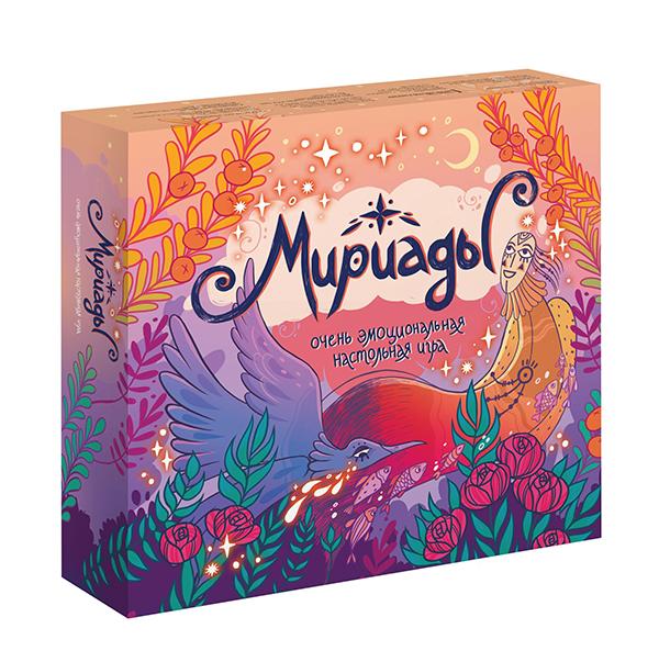 С новой игрой «Мириады» можно развивать эмоциональный интеллект родителям и детям вместе!