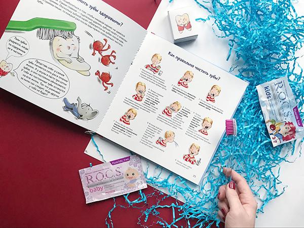 По мнению многих читателей, эта книга — самая полная энциклопедия о зубах для дошкольников.