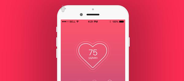 В основе Welltory лежит метод измерения и анализа вариабельности сердечного ритма.