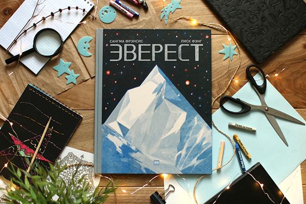 Эверест — одно из самых опасных и красивых мест на Земле.
