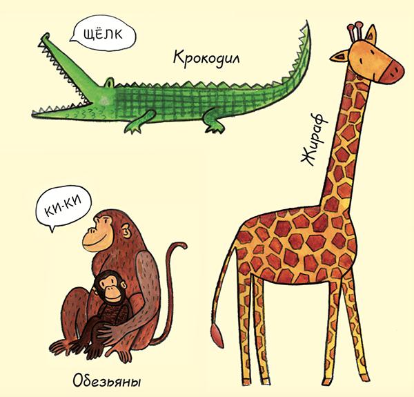 Книги нарисованы японским иллюстратором Яйо Кавамурой.