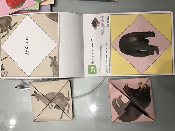 Создание фигурки из бумаги — это и есть оригами.