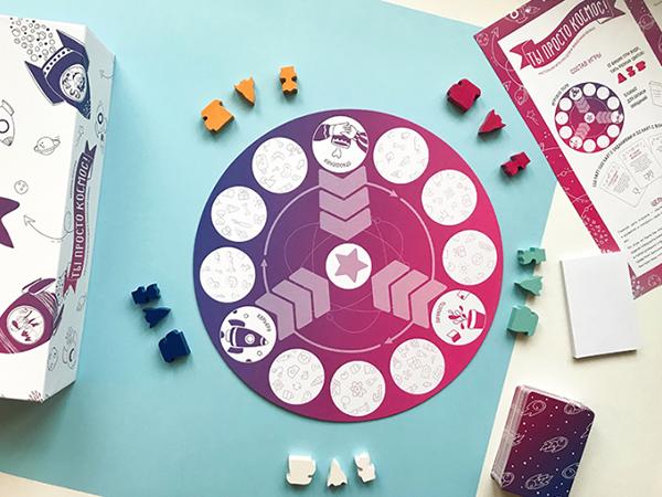 Игра «Ты просто космос!» не только про достижение успехов, но и про жизненный баланс.