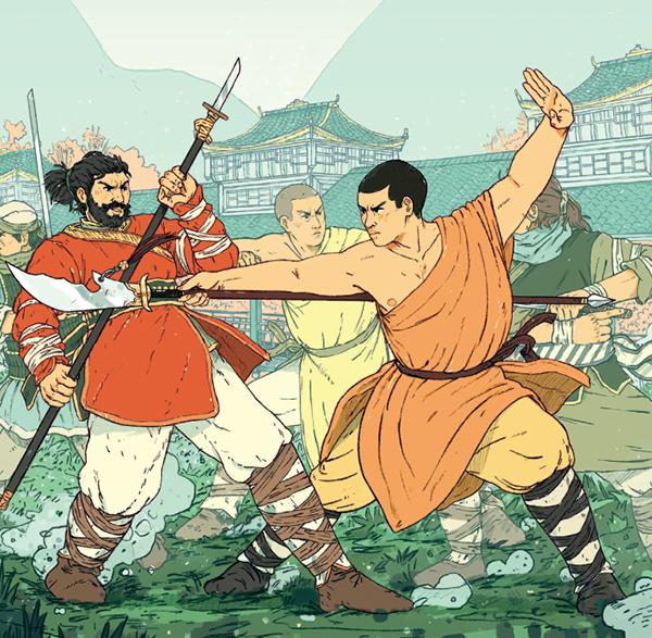 Два самых знаменитых вида оружия шаолиньских монахов — посох с 12 кольцами кхакхара и алебарда гуаньдао.