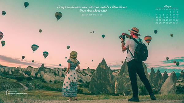 «Нельзя ошибиться там, где есть любовь и вдохновение», — Элла Фитцджеральд