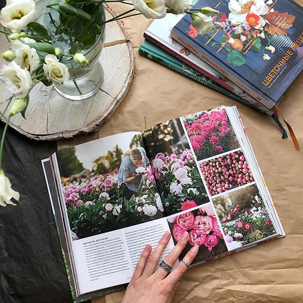 Самые ароматные и красивые букеты получаются тогда, когда вы используете местные цветы в период их изобилия.